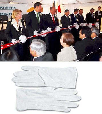 Ceremonial White Nylon Gloves